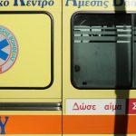 Τροχαίο στην Κηφισίας: Νεκρός ο οδηγός του αυτοκινήτου που εξετράπη της πορείας του