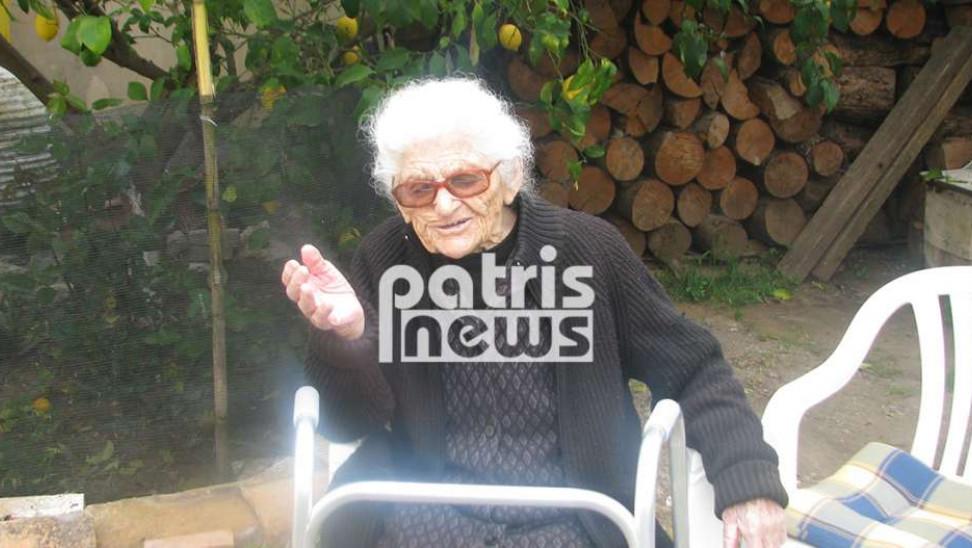 Πέθανε η γηραιότερη γυναίκα στην Ελλάδα - Ήταν 115 ετών